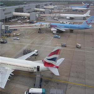 Gatwick Airport monorail to close