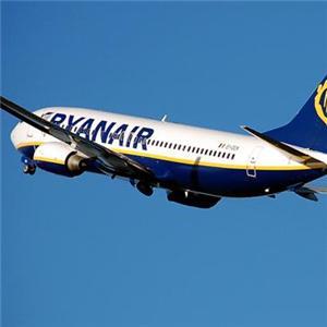 RyanAir decides to refund expenses